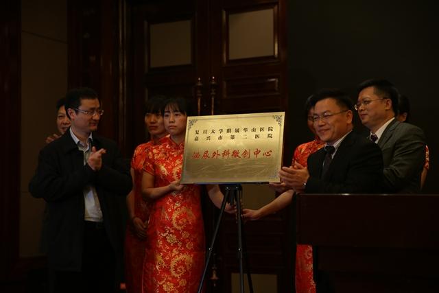 浙江在线-嘉兴频道12月8日讯(西子书院局长成长史浙江在线 通讯员 尔愿) 为了弘扬、传承红船精神