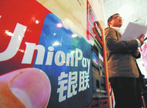 """杭州市场监管局联手银行助力""""最多跑一次"""""""