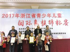 省青少年儿童国际象棋锦标赛在嘉兴举行