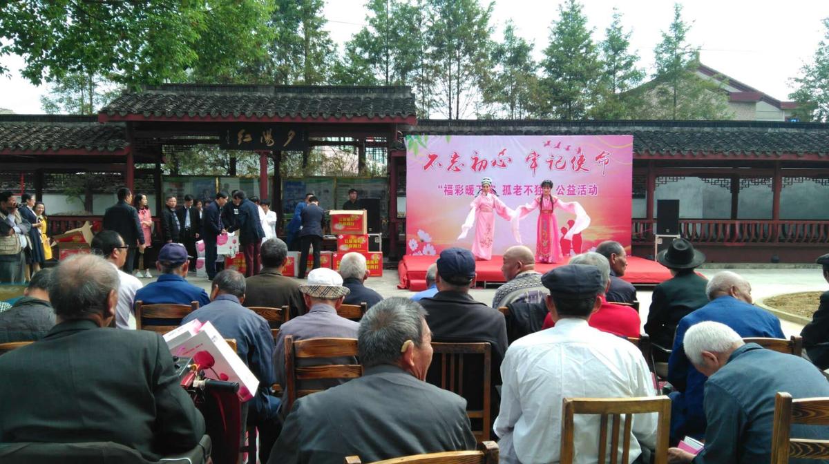"""""""福彩暖万家·孤老不独""""公益活动走进敬老院"""