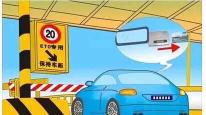 嘉兴市开出首张ETC高速公路电子发票