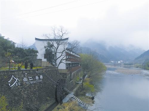 淡竹:神仙居脚下的美丽乡镇