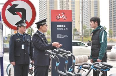 义乌启用共享单车停车管理示范区