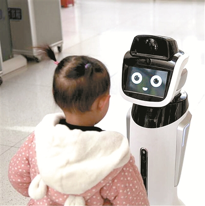图书馆来了机器人管理员