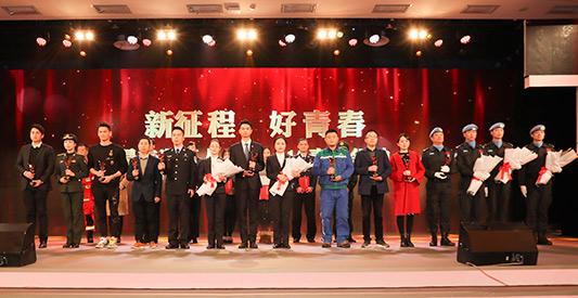 """""""最美浙江人——2017青春领袖""""评选揭晓"""