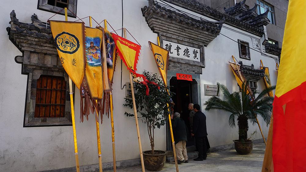 常山县喝彩歌谣文化展示厅