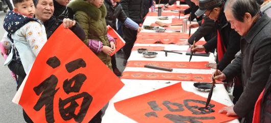 萧山农民书画协会九年坚持下乡送春联