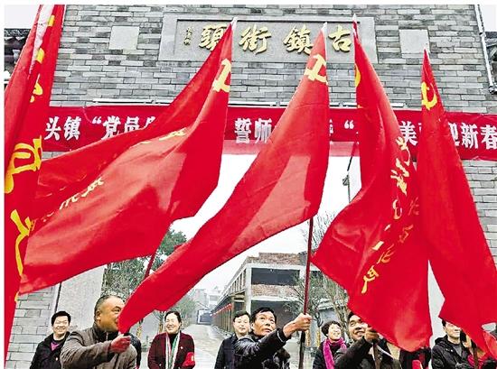 """天台县街头镇举行""""党员先锋365""""誓师大会"""