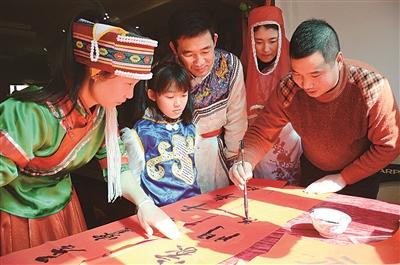 北仑新碶:各族居民共享团圆饭