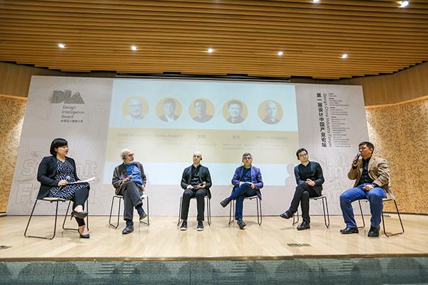 艺创·分享|「设计中国」产业论坛在艺创小镇圆满举行