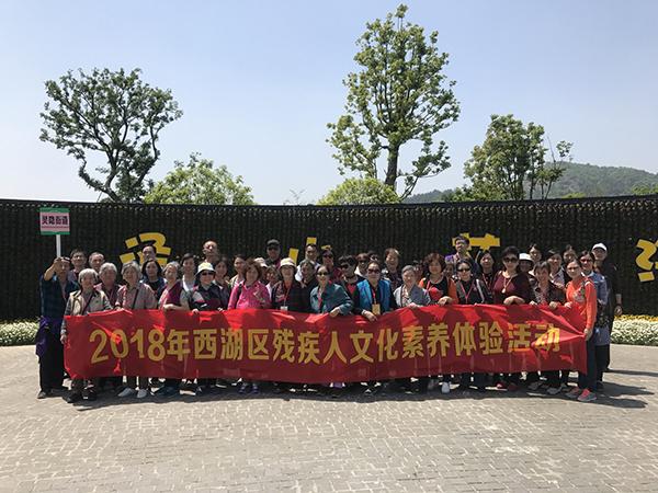 灵隐街道组织残疾人游览径山花海,感受新农村