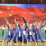 苍南庆祝劳动节