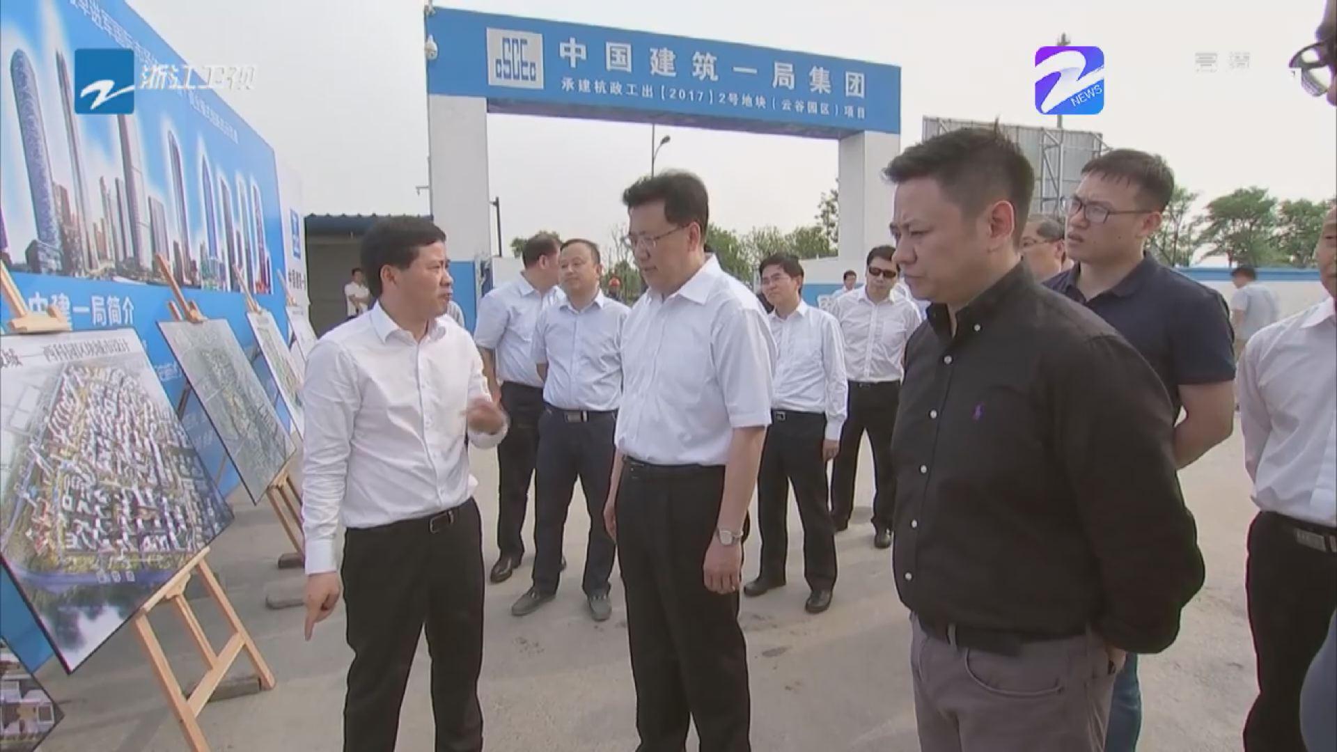 20180504(视频) 袁家军在杭州调研时强调