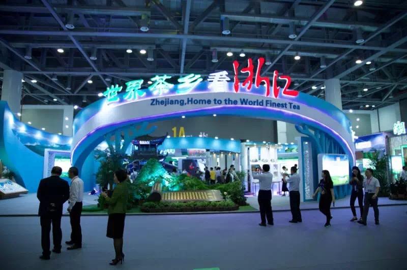 新蓝网:第二届中国国际茶叶博览会5月18日杭州启幕