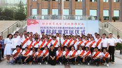 浙江:年内组织千名阿克苏青年赴我省就业