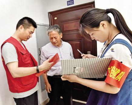 """""""百警�M千�簟敝�力文明��建"""