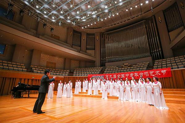 杭州融乐合唱团首次登上国家大剧院舞台