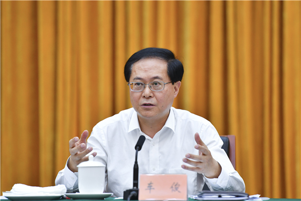 车俊:做习近平新时代中国特色社会主义思想的忠实践行者