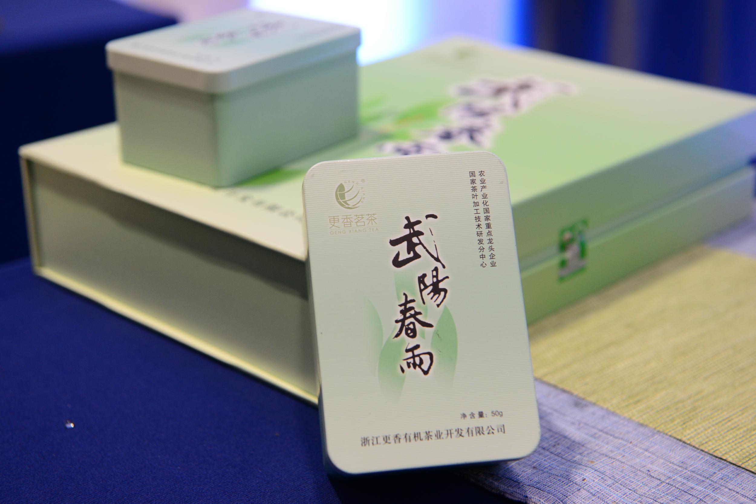 """中国当代茶文化发展论坛 六大茶类""""席""""美而来"""
