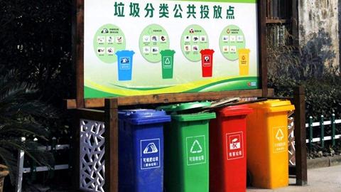 垃圾分类法治化 金华网红垃圾分类法迎更有力保障
