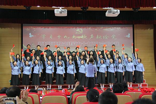 蒋村街道纪念建党九十七周年合唱大赛圆满落幕