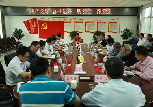 浙江省援青指挥部召开会议吹响第三轮浙江援青最后一年攻坚战集结号