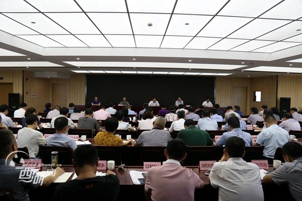 20180710(视频)西湖区党政主要领导经责审计进点会议召开