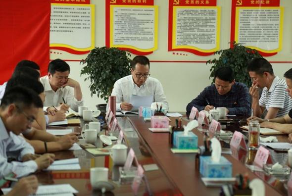 浙江省援青指挥部党委组织开展主题党日活动