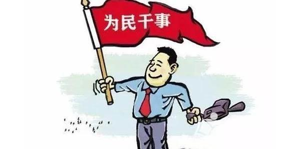 迎难而上,问题才能迎刃而解――记金华市金东区委常委、常务副区长贾军晖