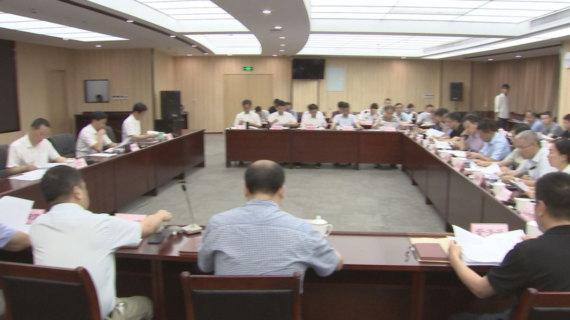 20180817(视频)西湖区委全面深化改革领导小组会议召开