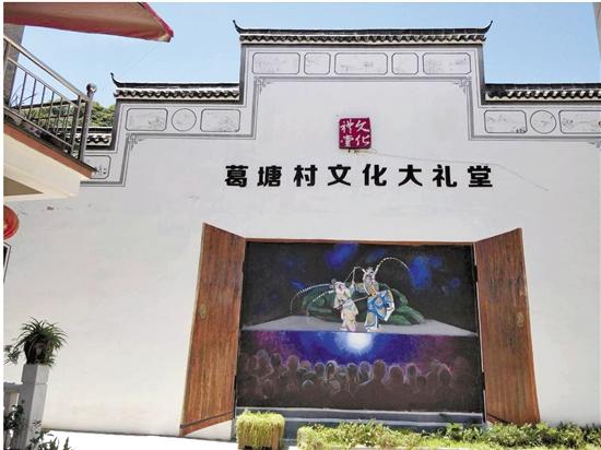 """招募""""礼堂经理人""""    美丽乡村德文化""""火""""起来   盛夏时节,热浪"""