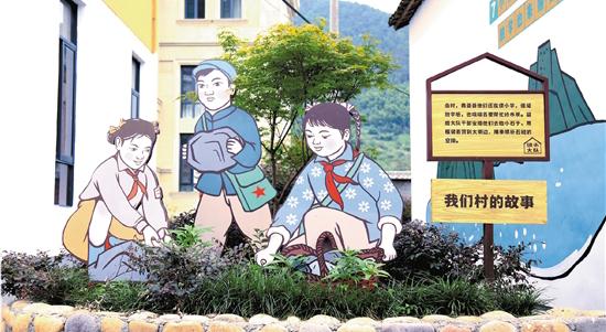 """杭州建德打造乡村振兴""""文化综合体"""" 建设全覆盖 管理全星级"""