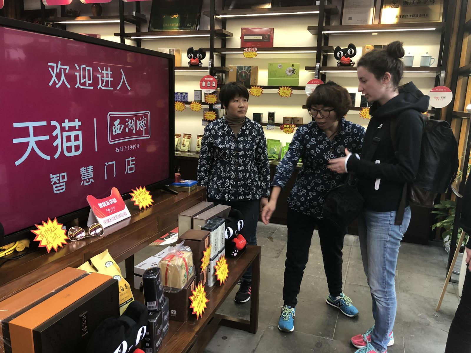 天猫是西湖龙井线上第一平台 联合数十家茶企开设新零售茶馆