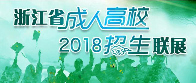【专题】浙里幼师新风采——浙江在线教育频道9月特别策划