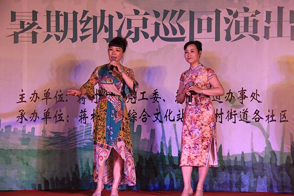 蒋村街道2018年暑期纳凉巡回演出在仕林社区圆满落幕