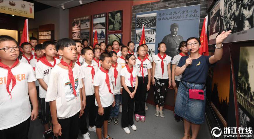 台州:勿忘国耻 缅怀英雄