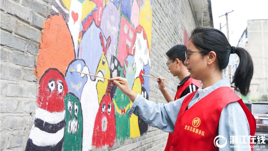 桐庐:创意涂鸦扮靓老旧街区