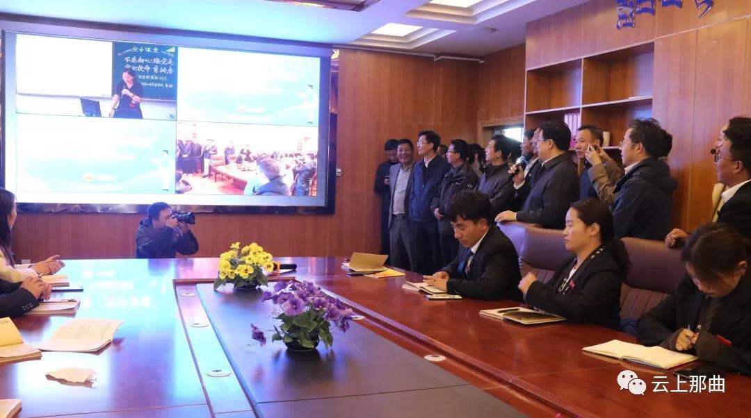 """那曲-杭州""""党建联盟""""有了新样态"""