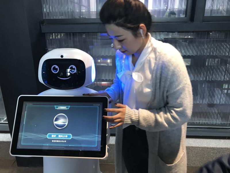 """智能机器人助力""""最多跑一次"""""""