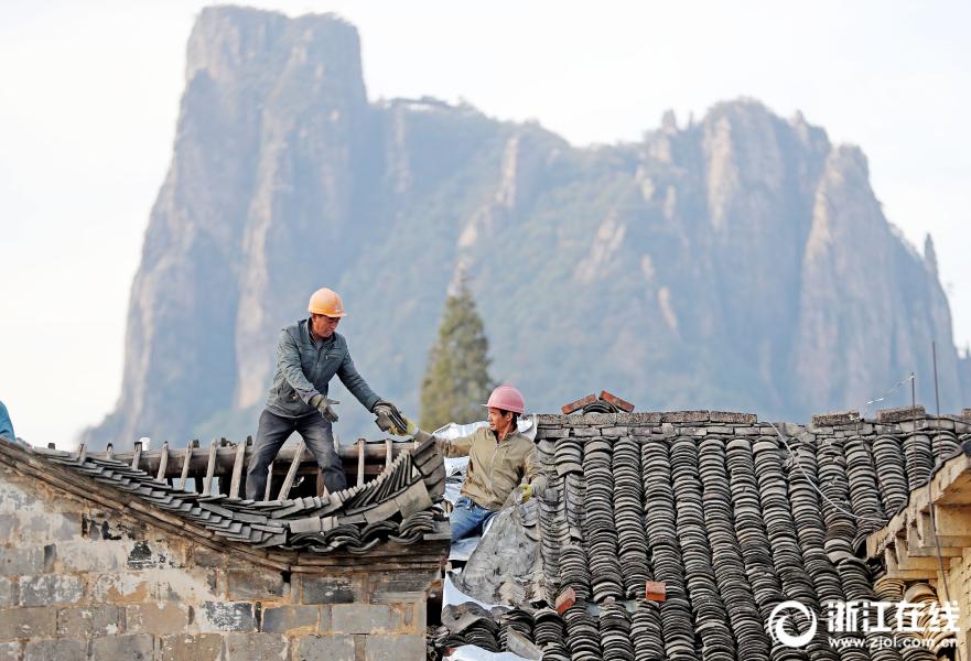 浦江:修缮历史建筑 振兴乡村经济