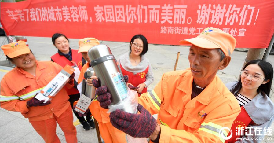 """台州:保暖用品送给""""城市美容师"""""""