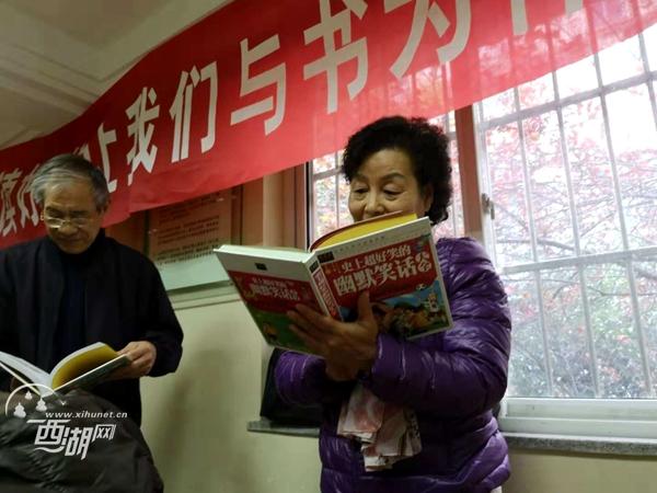 翠苑二区读书节邀你看好书