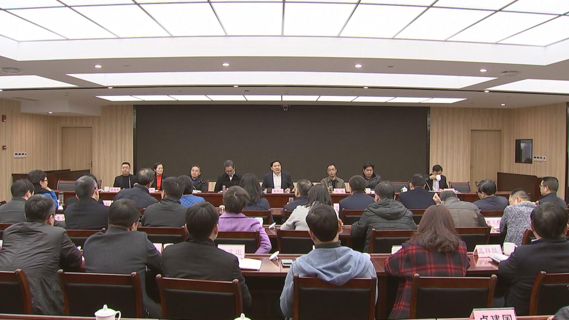 20181221(视频)西湖区委理论学习中心组召开(扩大)学习会
