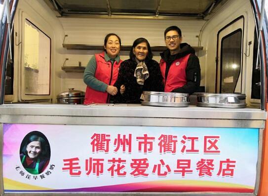 """""""早餐奶奶""""有了好�褪� 衢州1500名志愿者�坌慕恿�"""