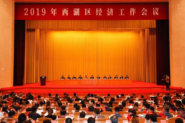 20190219(视频)章根明在全区经济工作会议上强调