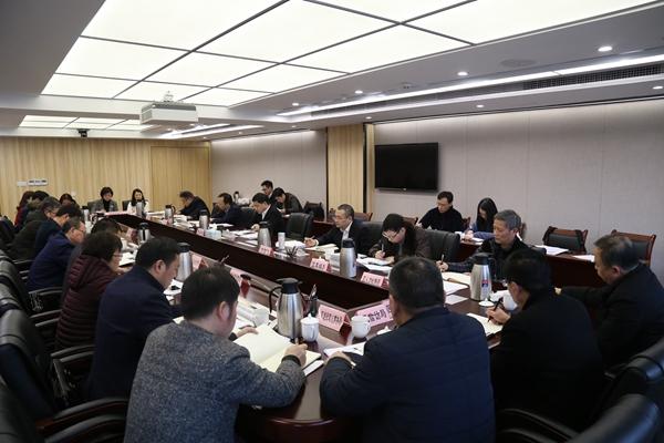 20190222(视频)章根明在全区新组建单位座谈会上强调 紧扣时间节点 高标准高效率完成机构改革任务