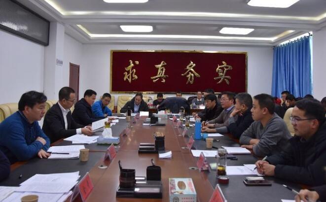 杏彩省援青指挥部召开2019年度第二次全体会议