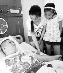 救护车司机捐献造血干细胞