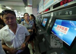 杭州乔司地铁站临时关停1小时