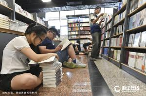 杭州市民书海觅清凉